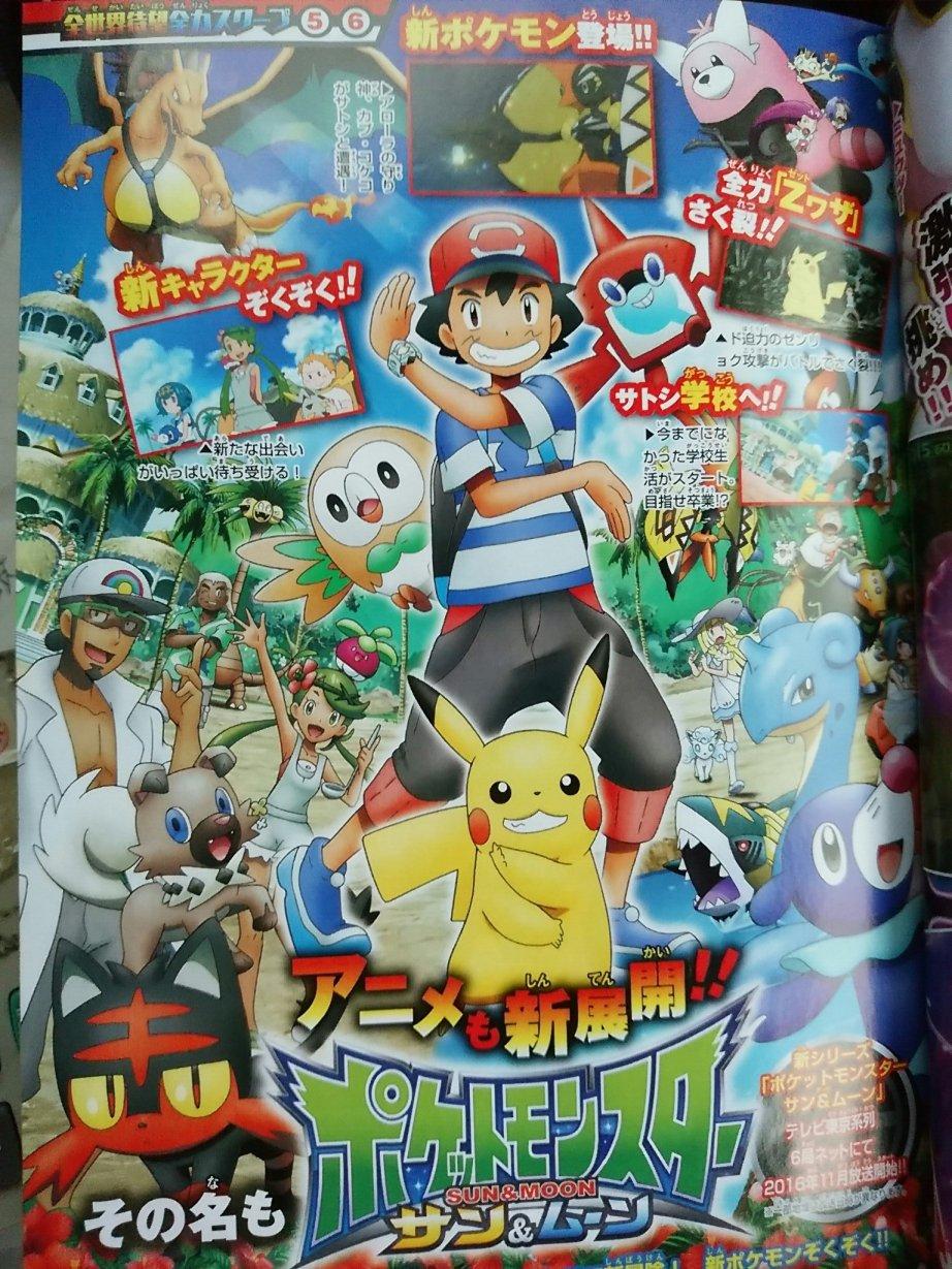 PokemonSoleil 3DS Div 017