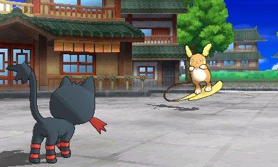 PokemonSoleil 3DS Editeur 017