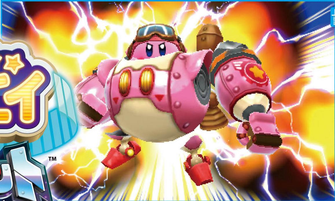 KirbyPlanetRobobot 3DS Div 002