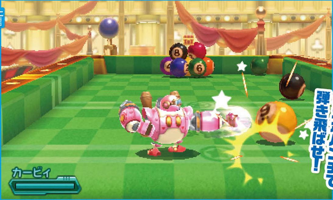KirbyPlanetRobobot 3DS Div 003