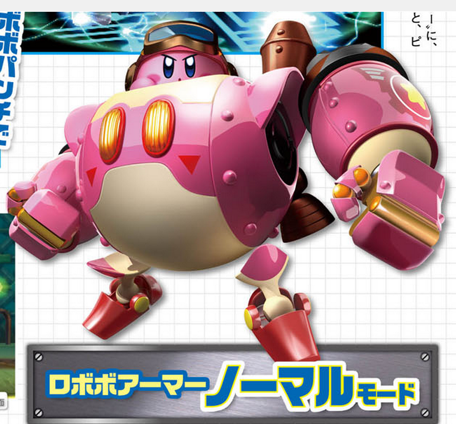 KirbyPlanetRobobot 3DS Div 004