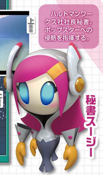 KirbyPlanetRobobot 3DS Div 010