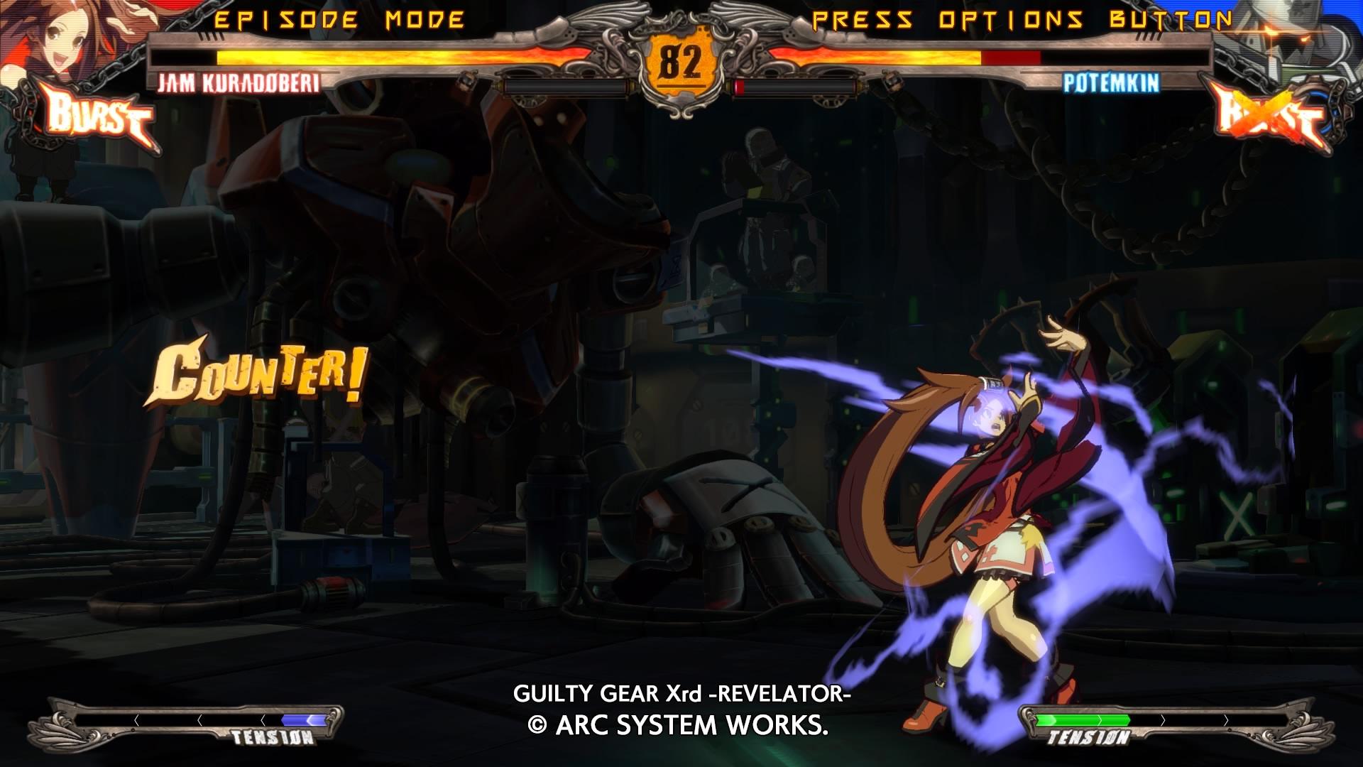 GuiltyGearXrd-Revelator PS4 Test 061