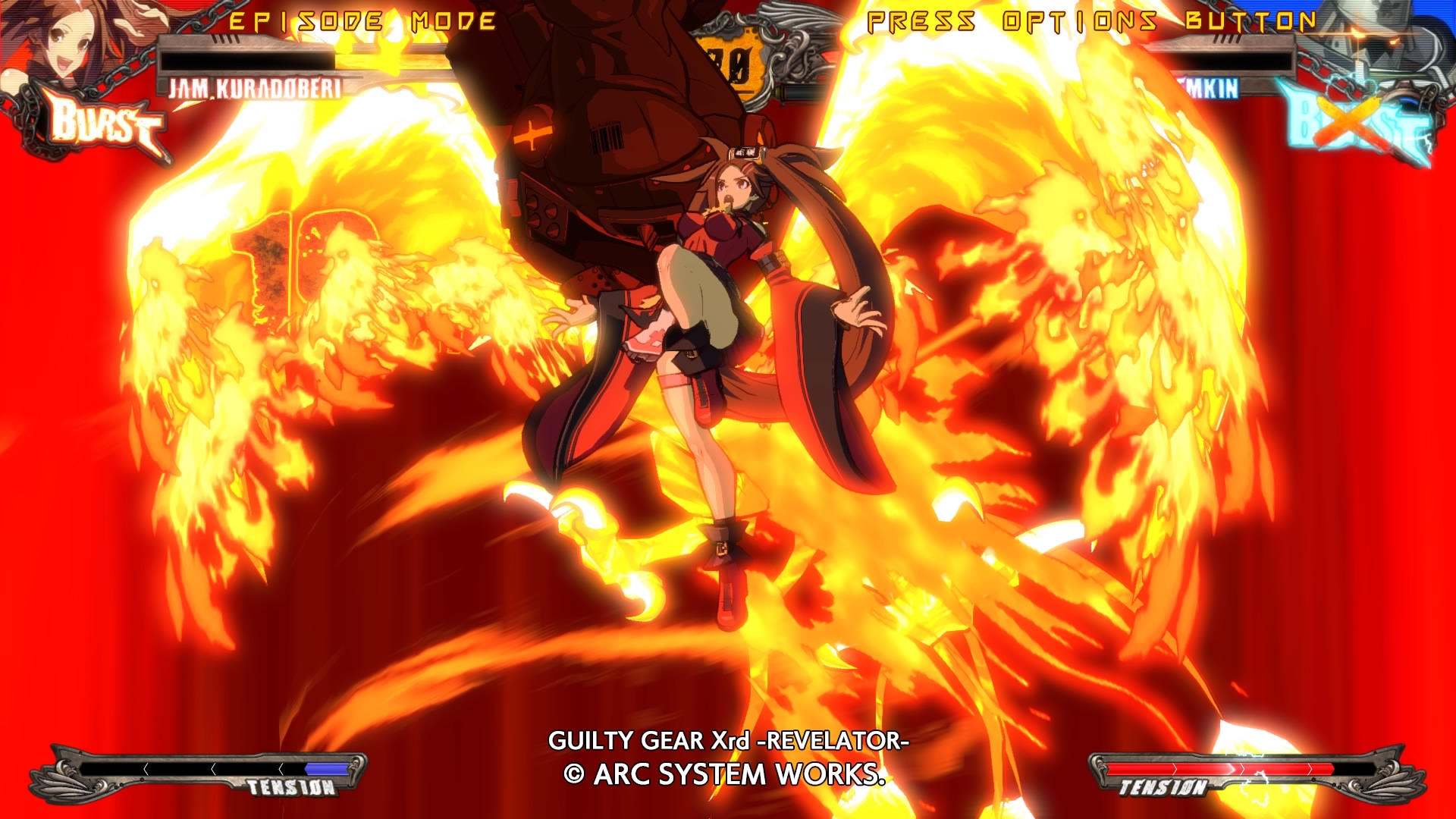 GuiltyGearXrd-Revelator PS4 Test 063