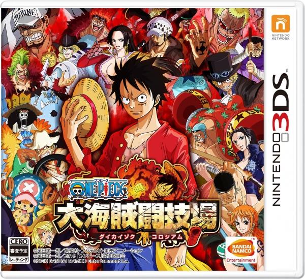 OnePiece-GreatPirateColosseum 3DS Jaquette 001
