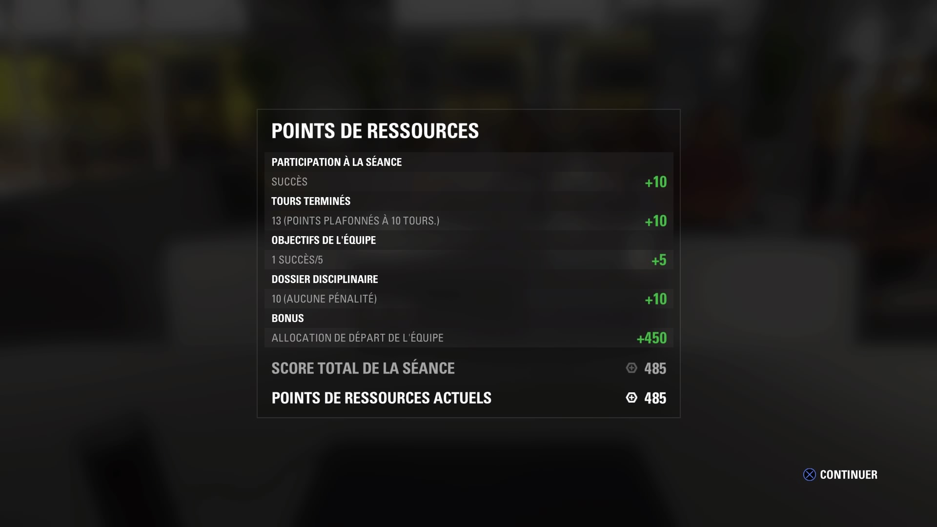 F12016 PS4 Test 049