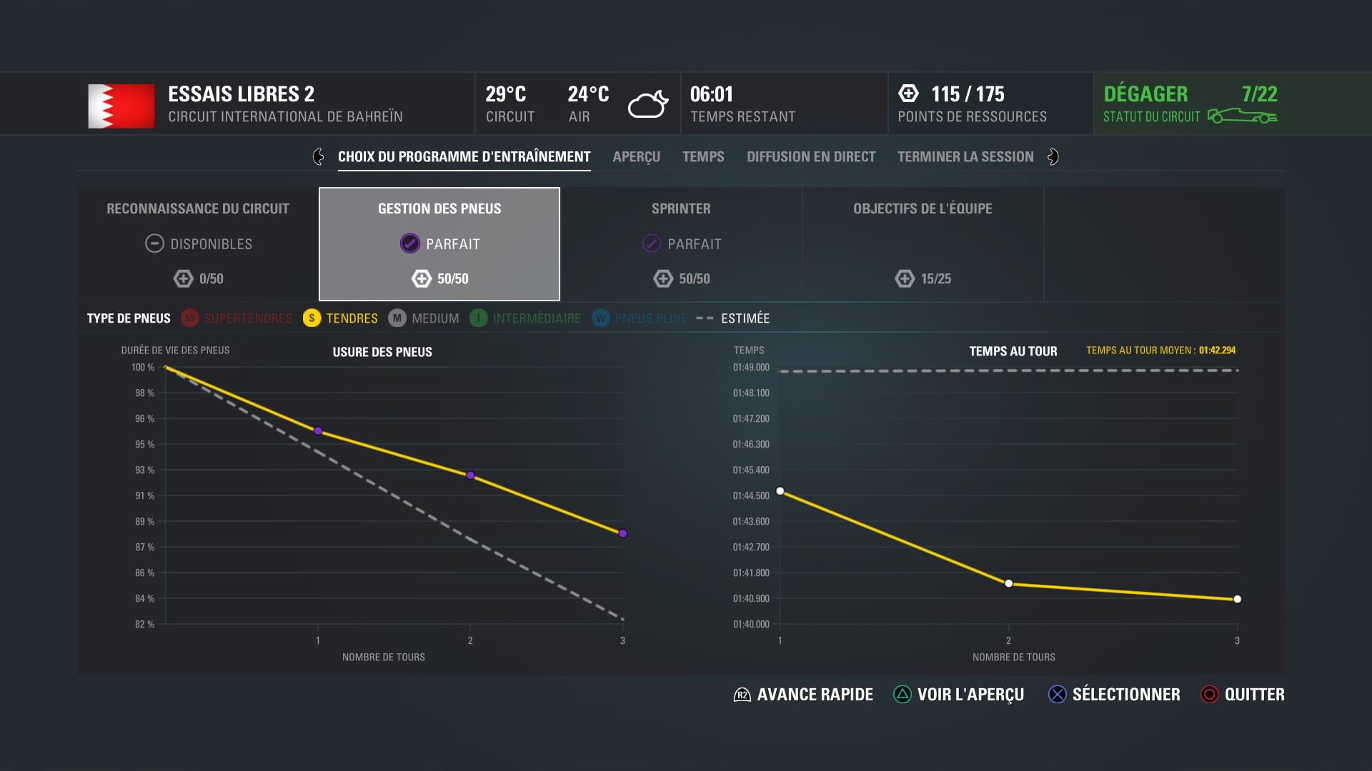 F12016 PS4 Test 075