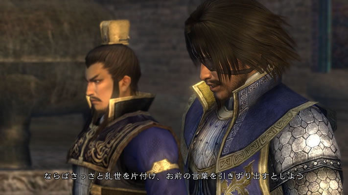 DynastyWarriors6 PS3 Edit 004