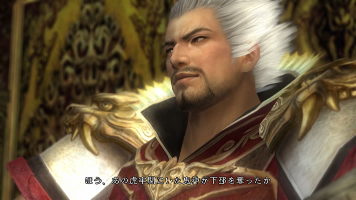 DynastyWarriors6 PS3 Edit 005