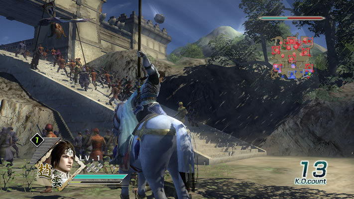DynastyWarriors6 PS3 Edit 010