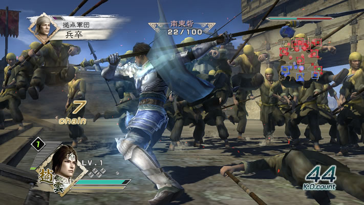 DynastyWarriors6 PS3 Edit 011