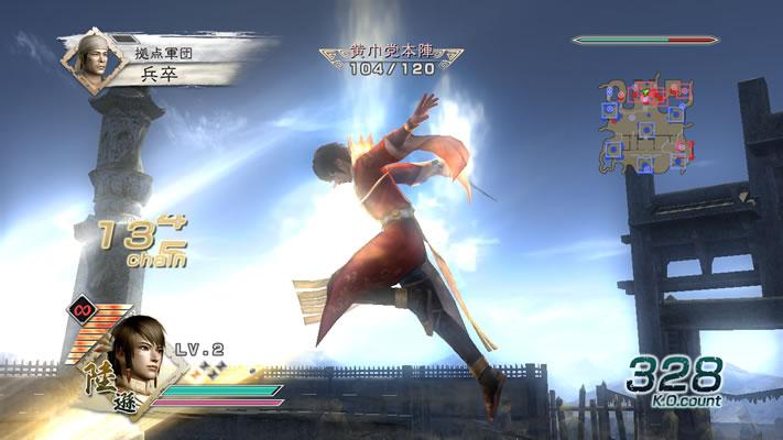 DynastyWarriors6 PS3 Edit 019