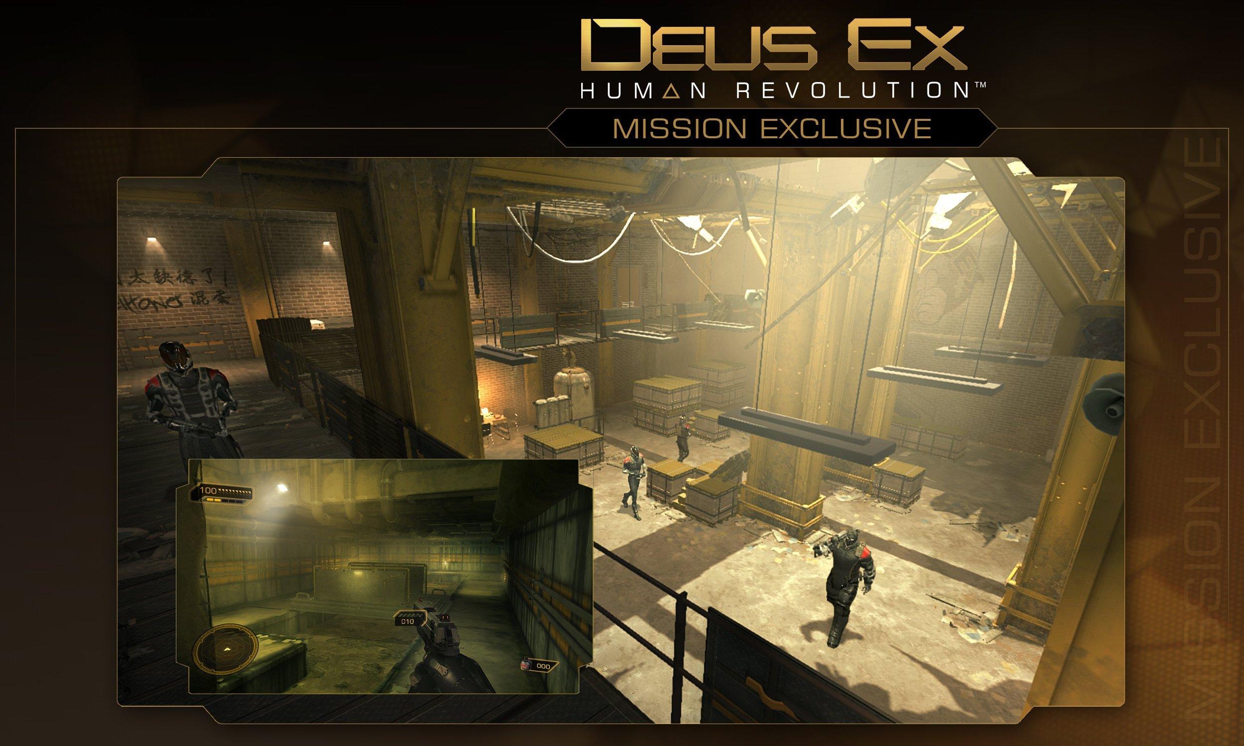 DeusEx-HumanRevolution Multi Div 097