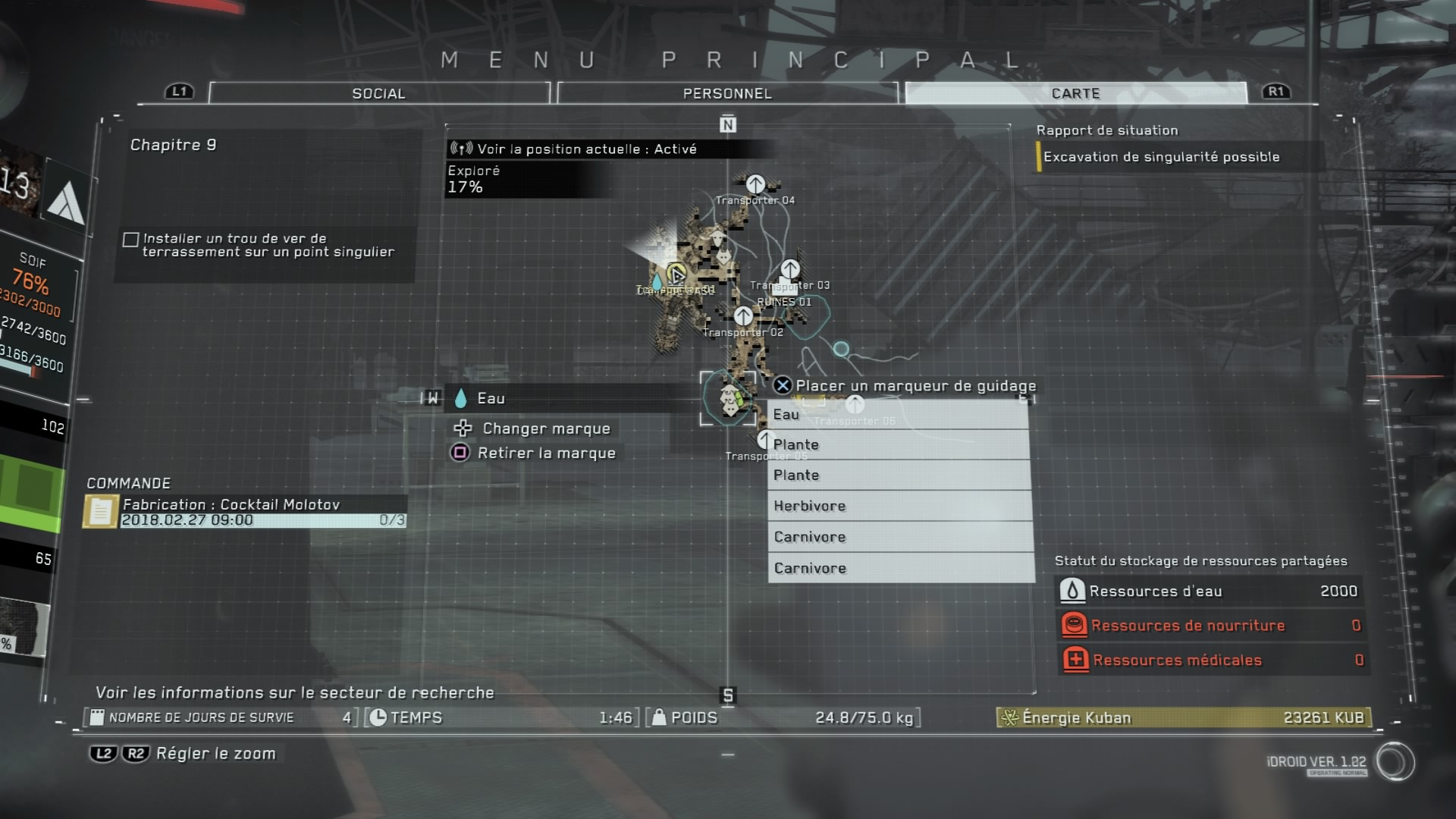 MetalGearSurvive PS4 Test 021