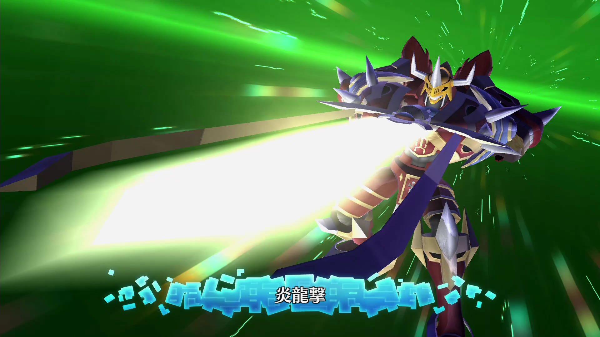 DigimonWorld-Nextorder PS4 Editeur 020