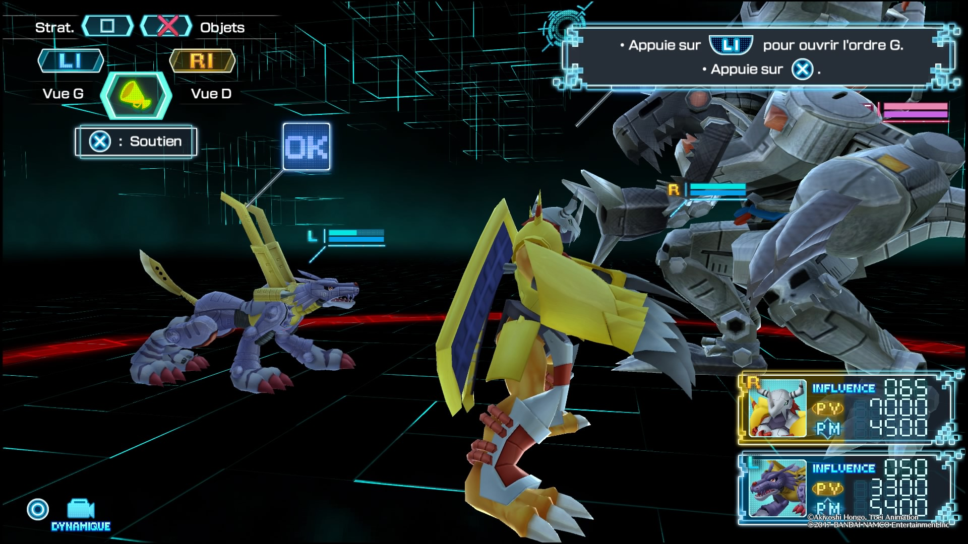 DigimonWorld-Nextorder PS4 Test 009