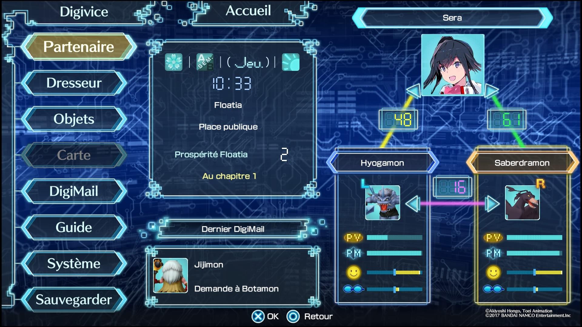 DigimonWorld-Nextorder PS4 Test 030