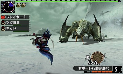 MonsterHunterXX 3DS Editeur 011