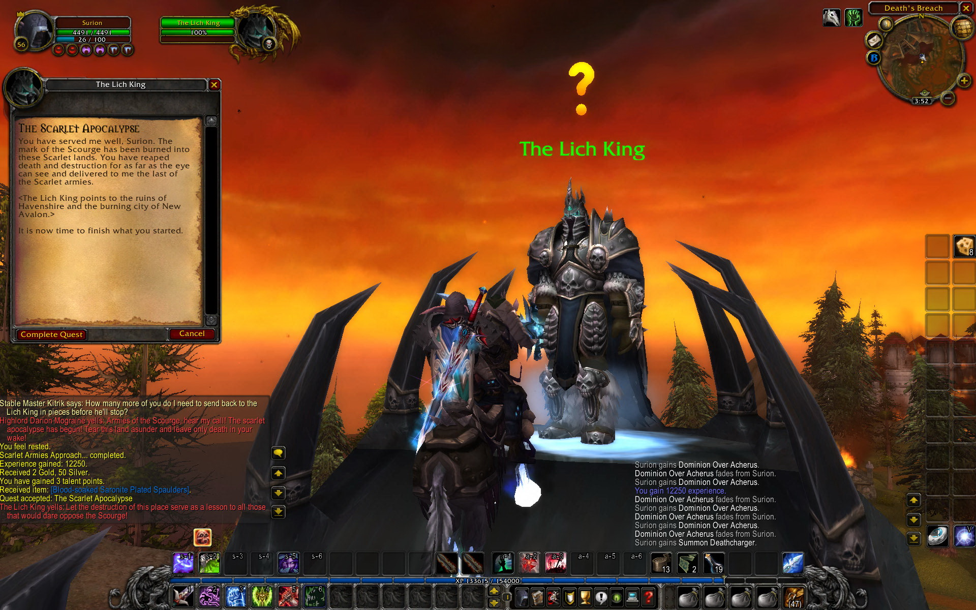 WoW WotLK 005