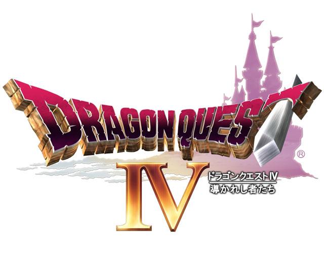 DragonQuestIV DS Divers 001