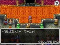 DragonQuestIV DS Editeur 002