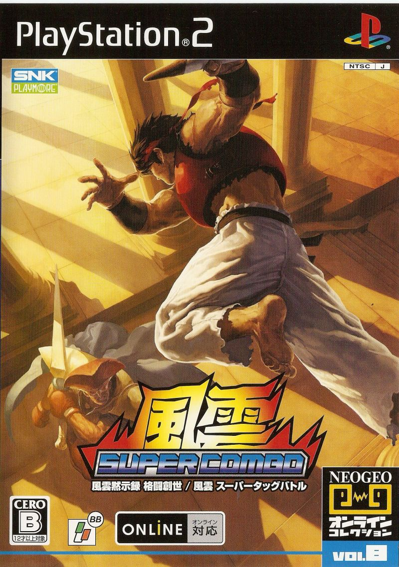 Fu-UnSuperCombo PS2 Jaquette 001