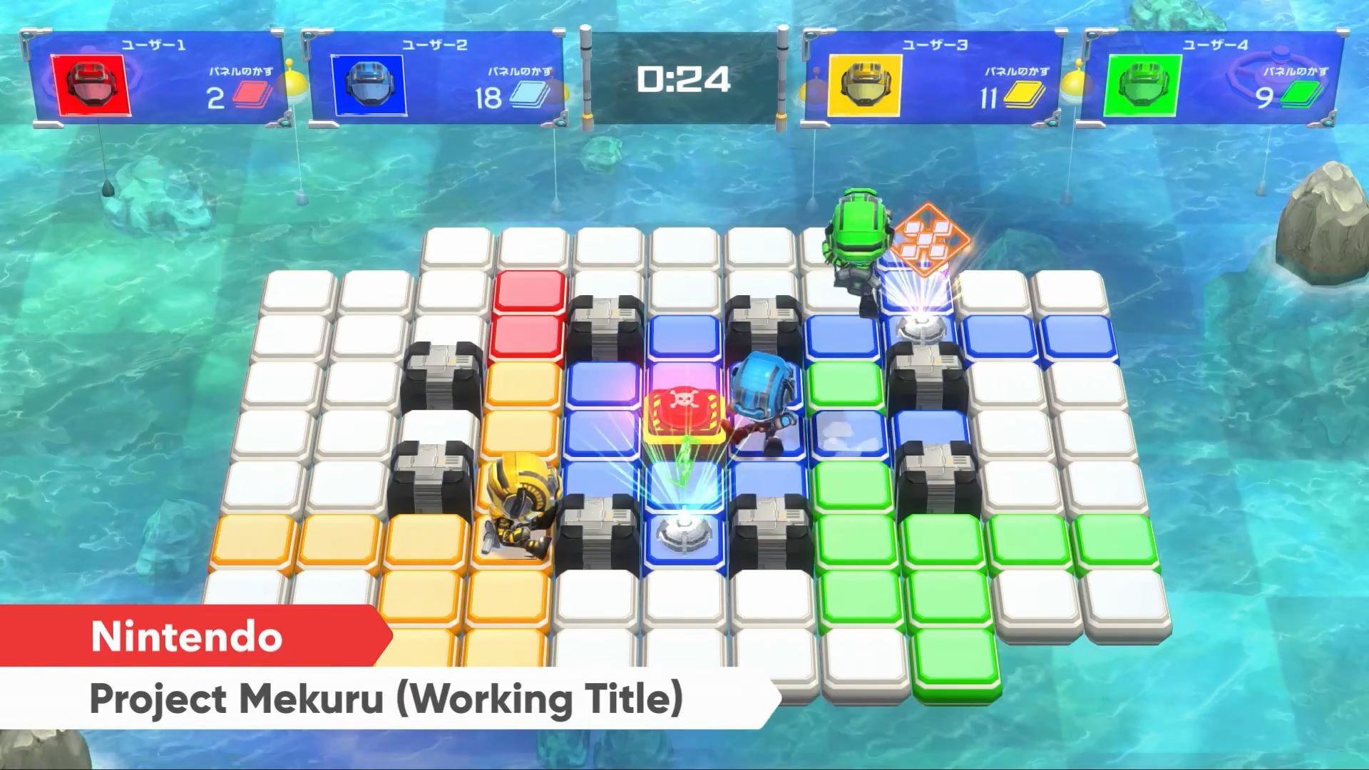 ProjectMekuru-nomprovisoire- Switch Editeur 001