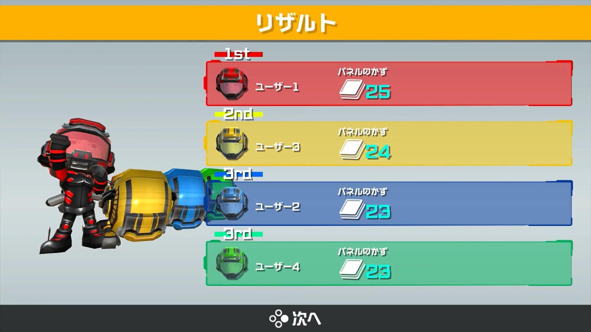 ProjectMekuru-nomprovisoire- Switch Editeur 003