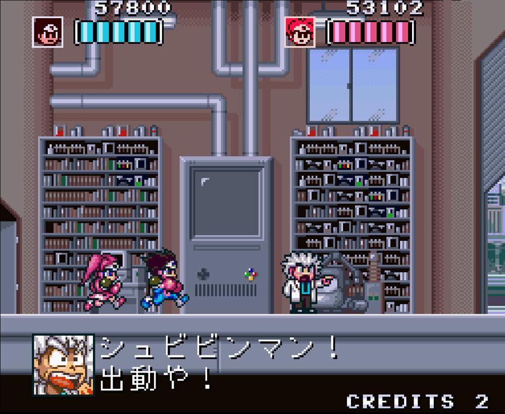 KaizoChojinShubibinmanZero SNES Editeur 002