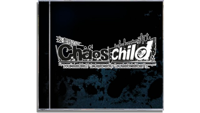 Chaos-Child Multi Div 002