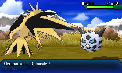 PokemonUltra-Lune 3DS Test 004