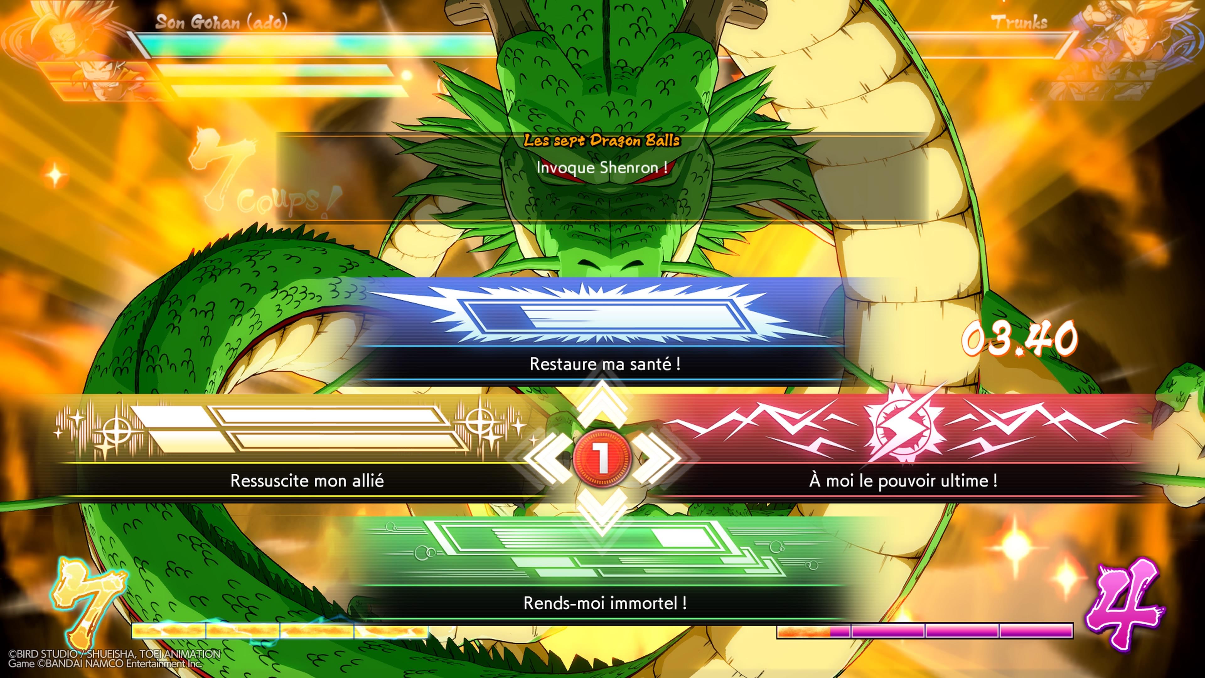 DragonBallFighterZ PS4 Test 002