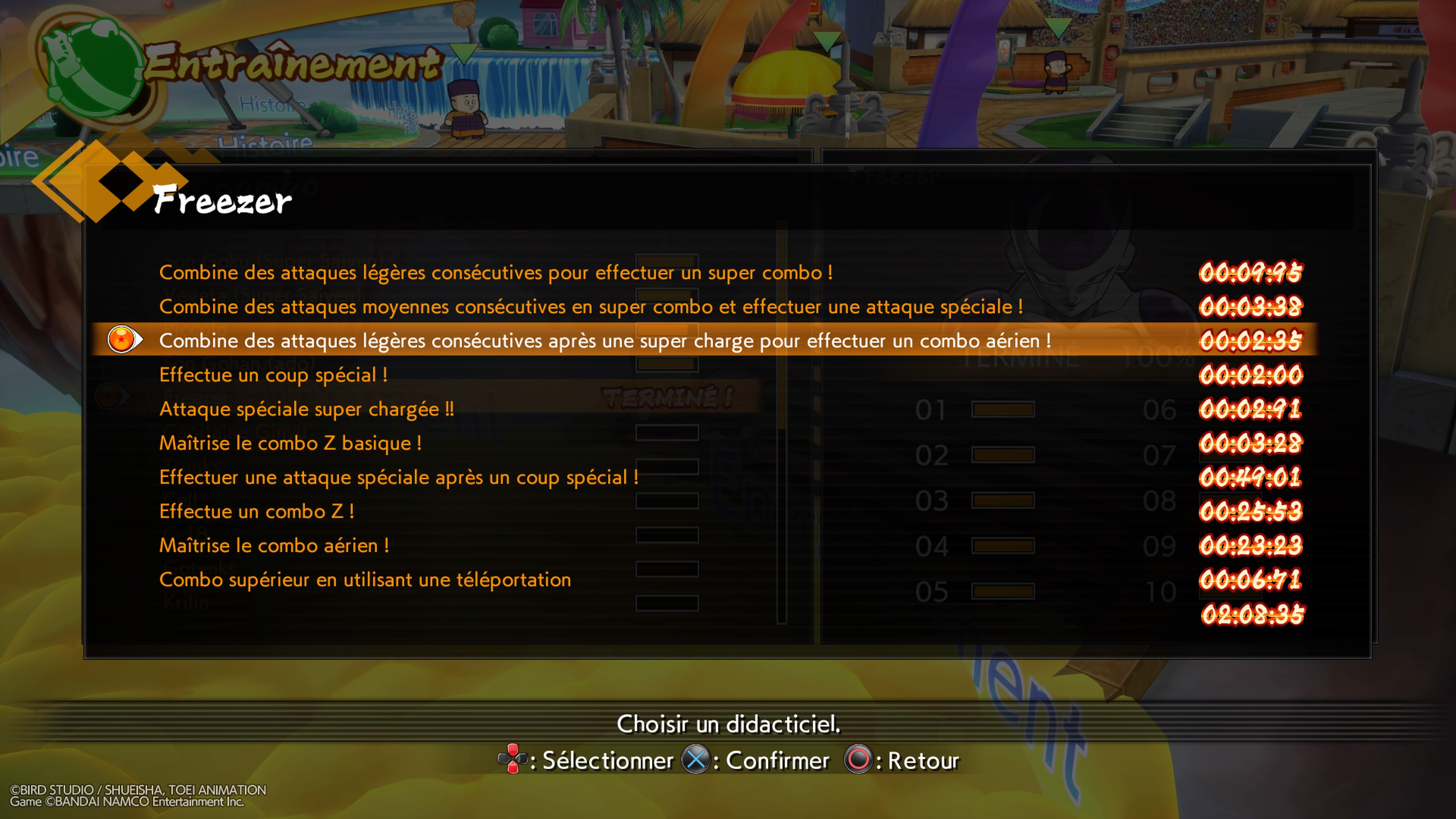 DragonBallFighterZ PS4 Test 005