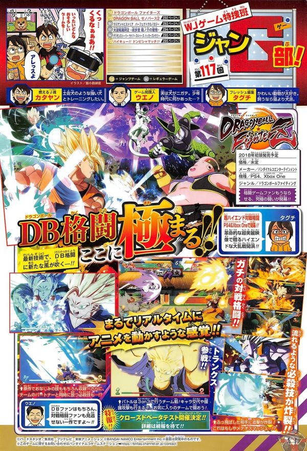 Dragon Ball Fighters : le DBZ sauce Guilty Gear ! - Page 4 DragonBall-FighterZFamitsuScan