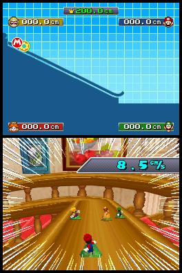 MarioPartyDS DS Edit 015