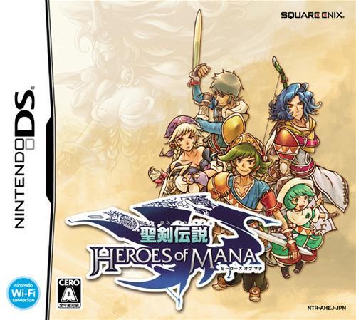 Heroesofmana DS jaquette 001