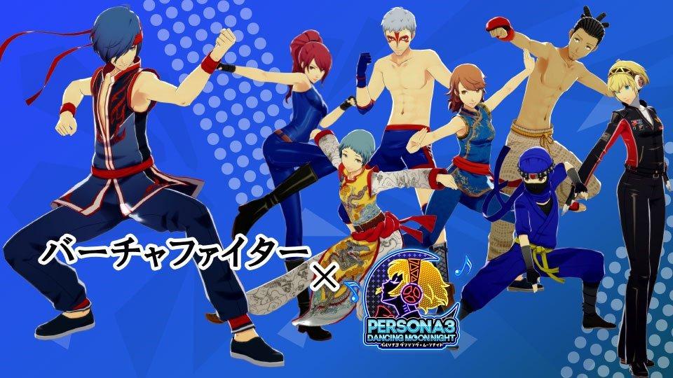 Persona3DancingMoonNight PS4 Div 002