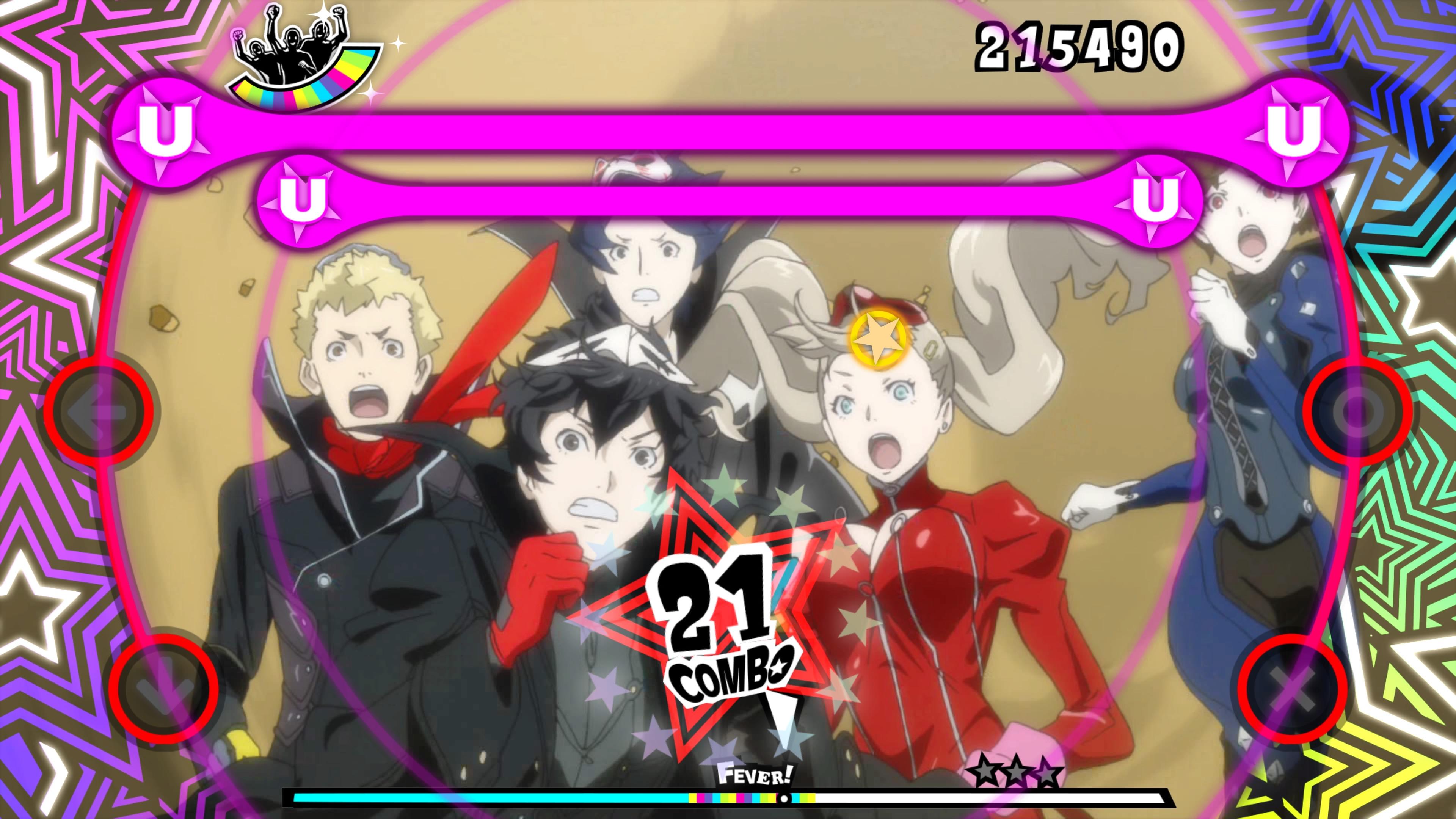 Persona5DancingStarNight PS4 Test 005