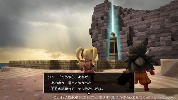 DragonQuestBuilders2 Switch News 006