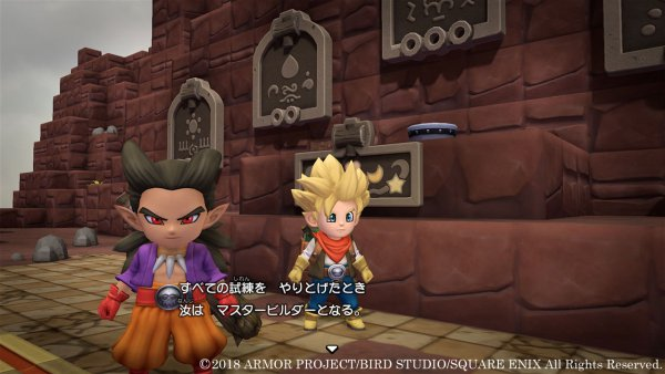 DragonQuestBuilders2 Switch News 007