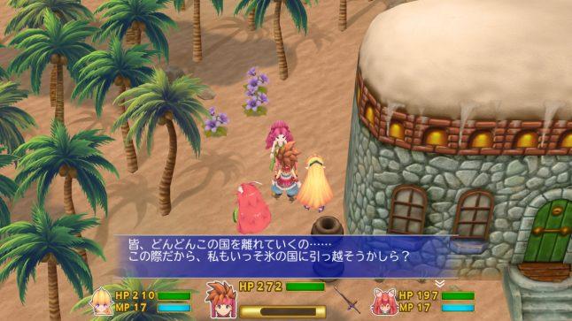 SecretofMana PS4 Editeur 004