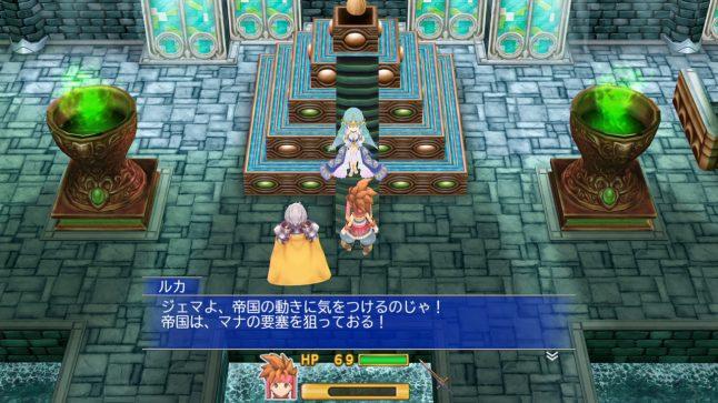SecretofMana PS4 Editeur 014