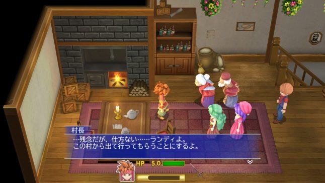 SecretofMana PS4 Editeur 015