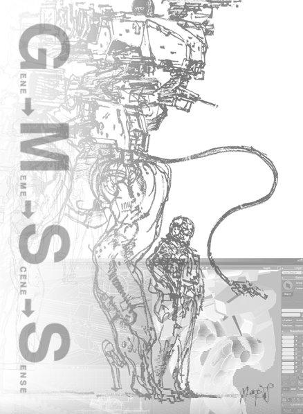 MGS4 PS3 Visuel 007