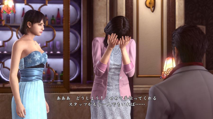 YakuzaKiwami2 PS4 News 005