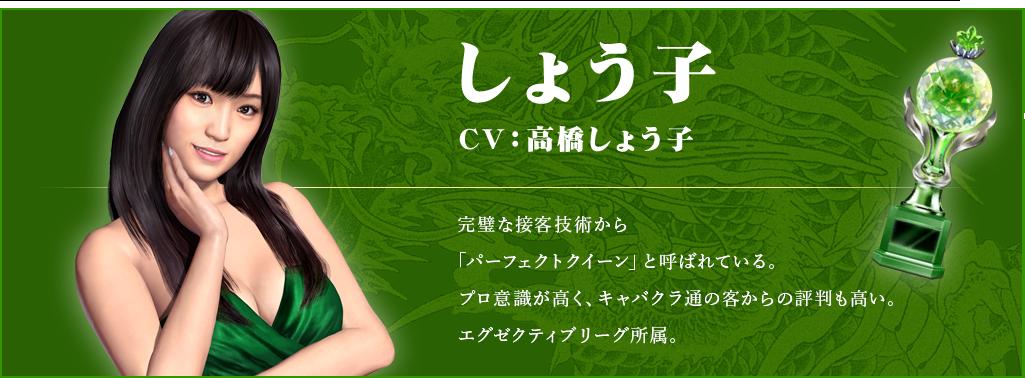 YakuzaKiwami2 PS4 News 006