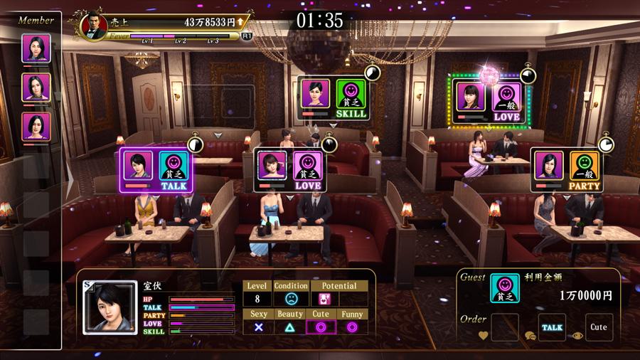 YakuzaKiwami2 PS4 News 007