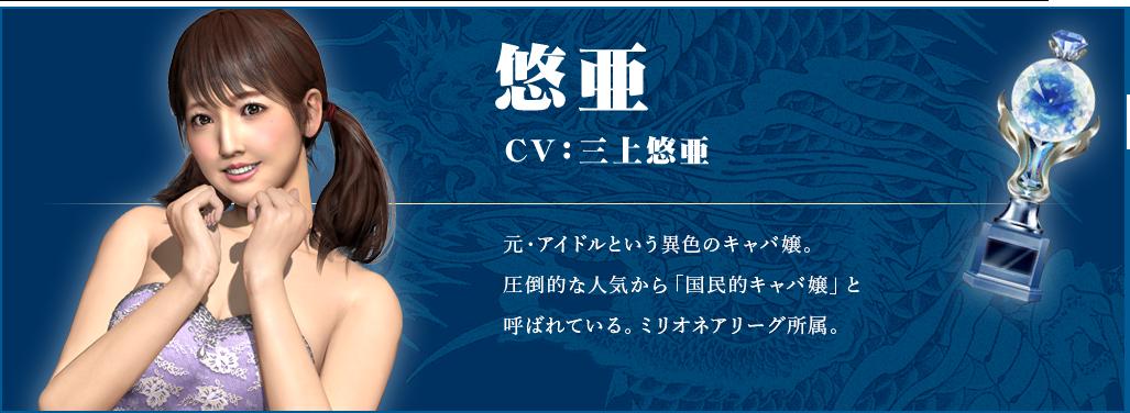 YakuzaKiwami2 PS4 News 008