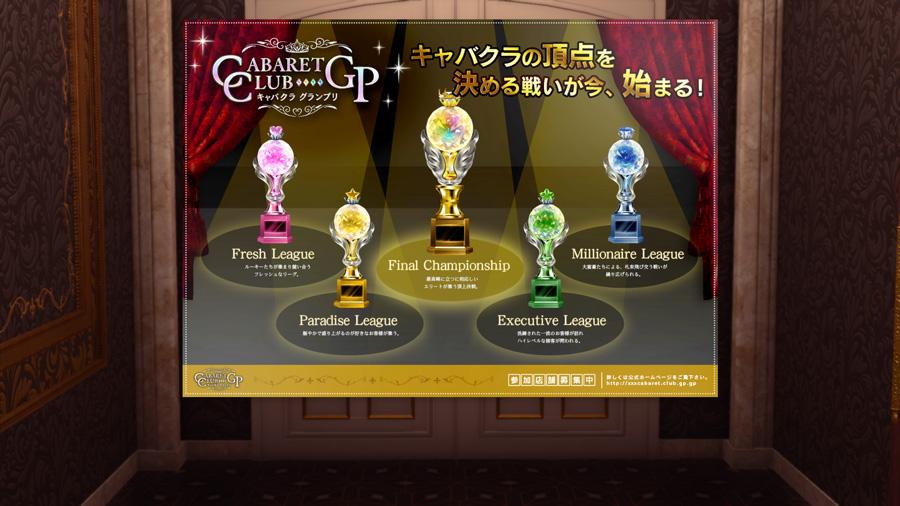 YakuzaKiwami2 PS4 News 012
