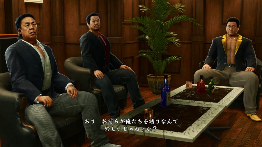 YakuzaKiwami2 PS4 News 020
